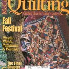 McCall's Quilting Magazine Back Issue October 1998 With Pattern Insert