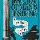 Bach's Jesu Joy Of Man's Desiring Flute & Piano Arranged by J. Robbins
