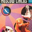 Moscow Circus Souvenir Book North American Tour 1989 - 1990