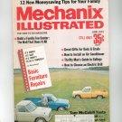 Mechanix Illustrated Magazine June 1972 Vintage Build A Family Fun Center