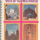 The Best Of Sacred Music Piano Vocal Edition Hansen E033 First Printing
