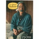 National Geographic School Bulletin December 1969 The Ainu Of Japan