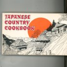 Japanese Country Cookbook by Russ Rudzinski 0911954031