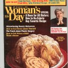 Woman's Day Magazine March 1980 With Collectors Cookbook