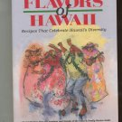 Flavors Of Hawaii Cookbook Regional Child & Family Service Guild 0966450108
