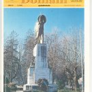 Marsica Domani Magazine Aprile 2002 Back Issue