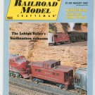 Railroad Model Craftsman Magazine August 1982  Not PDF Back Issue