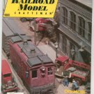 Railroad Model Craftsman Magazine June 1981  Not PDF Back Issue
