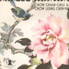 Easy Ways Chinese Painting Chow Chian Chiu Leung Chen Ying Walter T Foster 69 Vintage Art