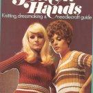 Golden Hands Part 5 Knitting Dressmaking Needlecraft Guide Vintage