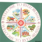 Welcome To Byelorussia Travel Guide Intourist