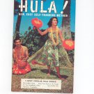 Hula New Easy Self Teaching Method by Scotty Guletz South Sea