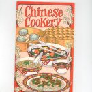 Chinese Cookery Cookbook by Irena Chalmers Vintage 1973