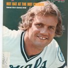 Sports Illustrated Magazine June 21 1976 Kansas City's George Brett
