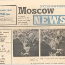 Vintage Moscow News Newspaper August 5-12 1967
