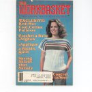 Vintage Workbasket Magazine May 1983