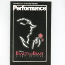 The Princess Of Wales Theatre Performance Disney's Beauty And The Beast Souvenir Magazine