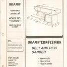 Craftsman Belt And Disc Sander Model 113.226431 Manual Not PDF
