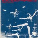 Dance Magazine July 1967 Vintage