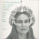 Theatre Arts Magazine July 1963 Vintage Not PDF