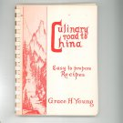Vintage Culinary Road To China Cookbook by Grace Young Signed Copy 1967