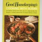 Good Housekeepings Cooking With Susan Cookbook Book 1 1967 Vintage