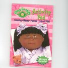 Cabbage Patch Kids Activity Pad Coloring Mazes Puzzles With Stickers 1593943601 Appalachian Artworks
