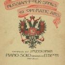 Twenty Five Russian Folk Songs & Operatic Airs by J. Fleischman Piano Solo Vintage