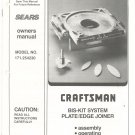 Sears Craftsman Bis Kit System Plate Edge Joiner Model 171 254230 Owners Manual