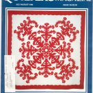 Quilter's Newsletter Magazine July August 1986 Issue 184 Not PDF