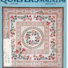 Quilter's Newsletter Magazine April 1985 Issue 171 Not PDF