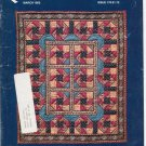 Quilter's Newsletter Magazine March 1985 Issue 170 Not PDF