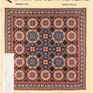 Quilter's Newsletter Magazine January 1984 Issue 158 Not PDF