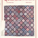 Quilter's Newsletter Magazine July August 1983 Issue 154 Not PDF