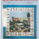 Quilter's Newsletter Magazine May 1982 Issue 142 Not PDF
