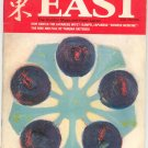 Vintage The East Quality Magazine From Japan March April 1970