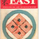 Vintage The East Quality Magazine From Japan November December 1969