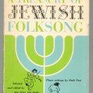 A Treasury Of Jewish Folksong Ruth Rubin Schocken Folio