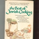 The Best Of Jewish Cooking Cookbook Vintage 1975 0803709749