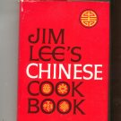 Vintage Jim Lee's Chinese Cookbook First Edition Hard Cover Harper & Rowe