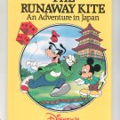 The Runaway Kite An Adventure In Japan Disney Small World 0717282112
