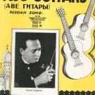 Two Guitars Russian Song Ginsburg Sheet Music Calumet Vintage
