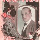 Yoo Hoo Jolson De Sylva Sheet Music Remick Vintage