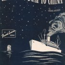 On A Slow Boat To China Loesser Sheet Music Melrose Vintage