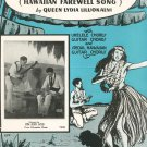 Aloha Oe Hawaiian Farewell Song Liluokalni Jim & Bob On Cover Sheet Music Calumet Vintage