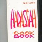 Rochester Hadassah Cook Book Cookbook Regional New York Vintage