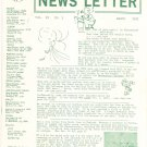 Marquetry Society Of America News Letter March 1982 Not PDF Patterns Artistry In Wood