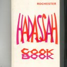 Rochester Hadassah Cook Book Cookbook Regional New York