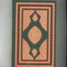 The Life of Muhammad The Folio Society With Slip Case
