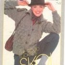 Unger Volume 251 The Good Looks Of Skol